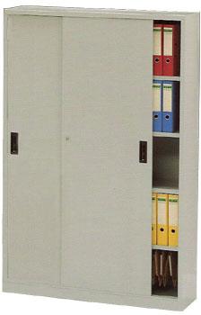 Armario de puertas correderas metálicas - Armario de puertas correderas metálicas, con 4 estantes. Medidas 200cm de alto x 120cm de ancho x 45cm de fondo