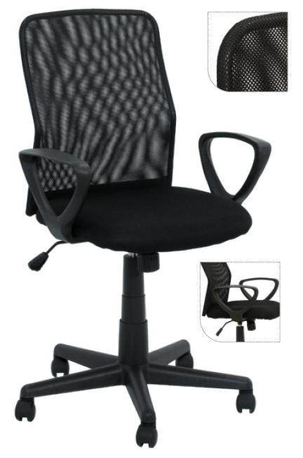 Silla de oficina respaldo en red for Silla oficina precio