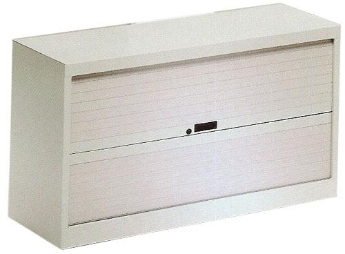 Armario metalico armario de persiana muebles de oficina for Armario metalico exterior